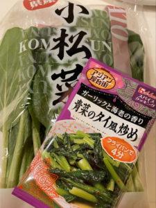 ホットクックでつくる青菜炒めの材料